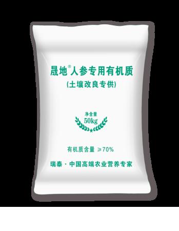 人参专用凯发集团——土壤改良肥